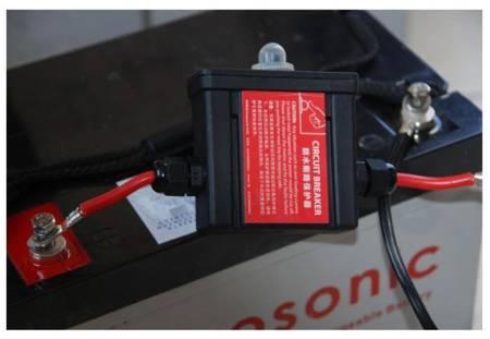KOLAG Silnik elektryczny (uciąg: 54 LBS, moc: 650 W) 22678155